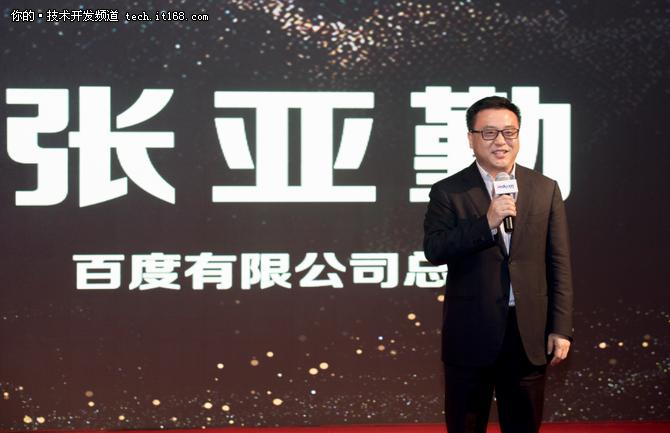达内庆成立十五周年办青春榜样颁奖典礼