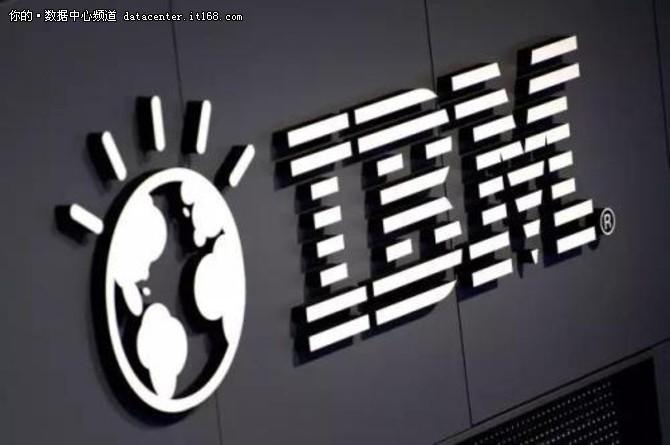 """IBM做未来10年的数据""""赢家""""靠这款操作系统?"""