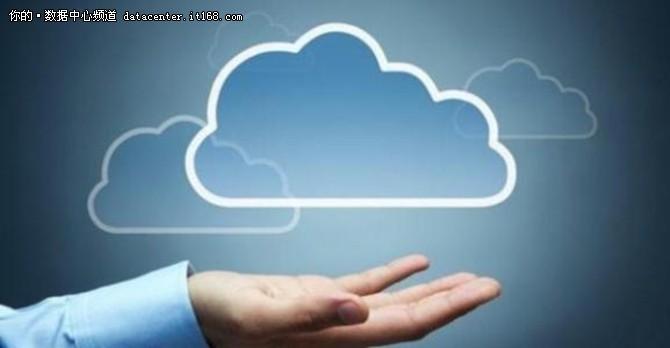 IBM推云数据迁移服务 实现数据量级传输