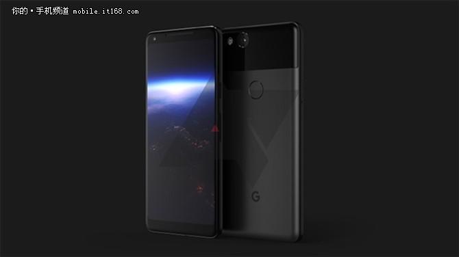 谷歌Pixel 2 XL曝光 将采用全面屏设计