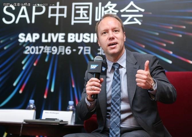 企业使用SAP Ariba到底能能省多少钱?