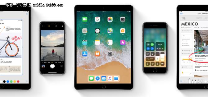 恐因被曝Bug太多 iOS 11更新率低迷