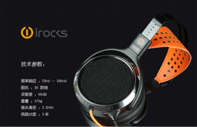 艾芮克Nd-400i平板振膜耳机来了