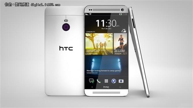 HTC将ODM部门卖给谷歌 专心从事VR行业