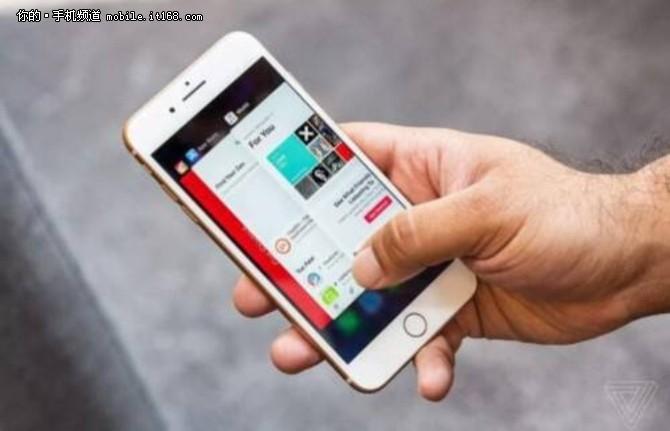 苹果亲承:多任务3D Touch手势即将回归
