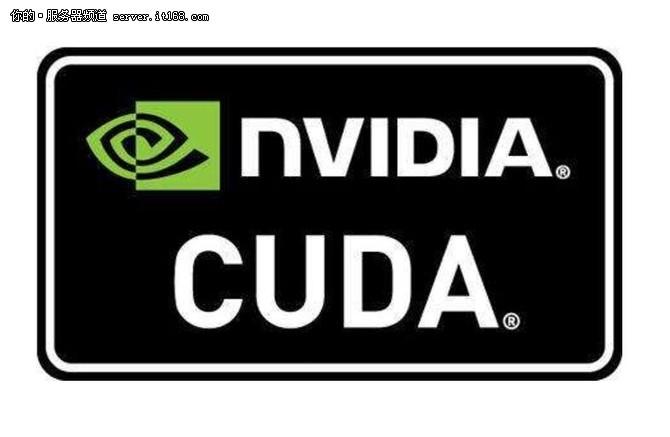 Numba:用CUDA加速的高性能Python编译器