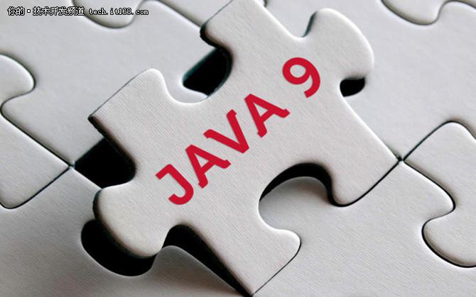 一系列更新也意味着Java 9时代的结束?