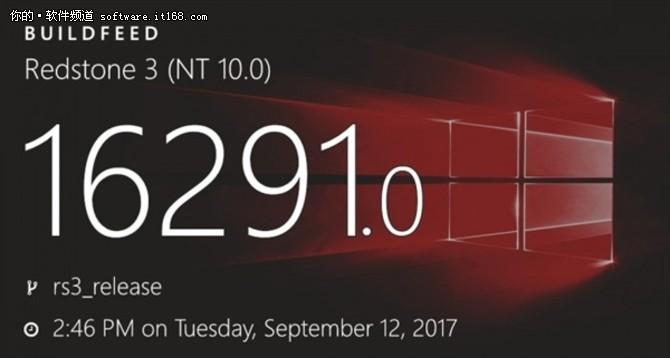 Windows 10新版功能超赞