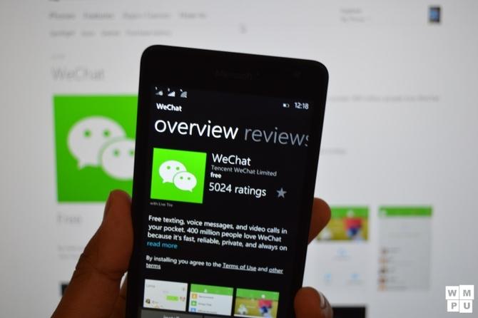 微信已放弃对Windows Mobile的支持