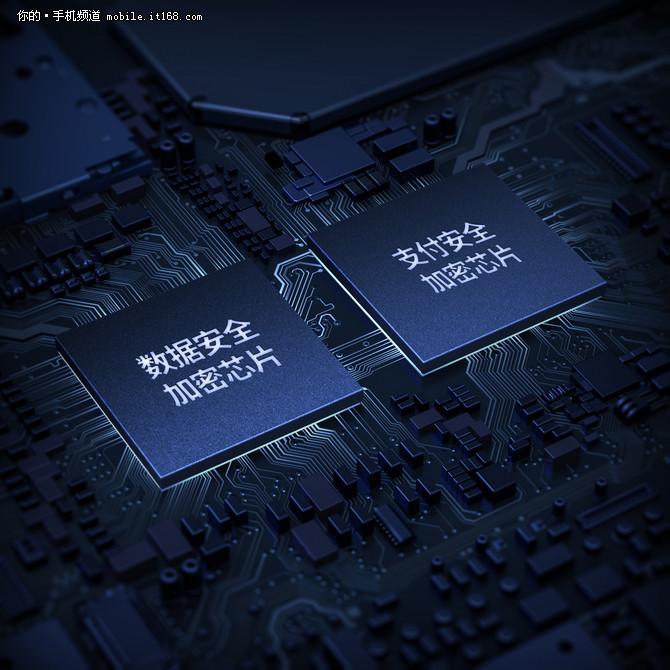 金立M7手机安全