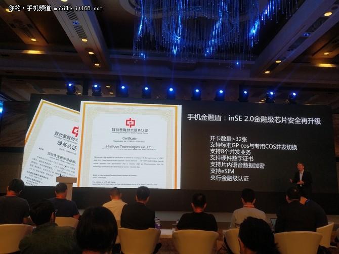 十年磨一剑 华为麒麟970芯片正式发布