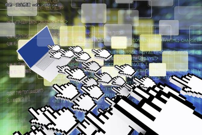 解析DDoS:拒绝服务攻击的发展与演变