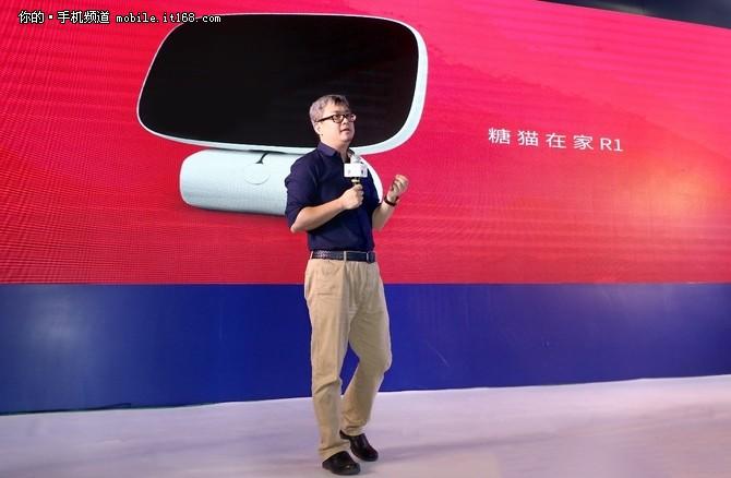 糖猫在家R1登场 挑战视频通话智能机器人市场