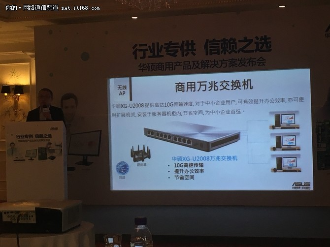 行业专供 华硕发布CSM主板商用解决方案