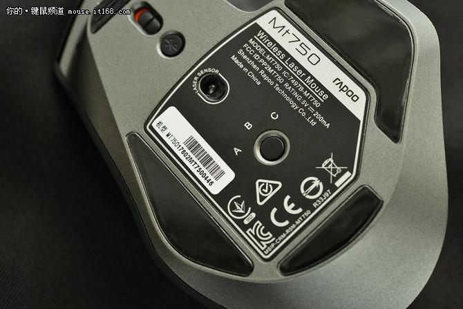 雷柏MT750激光鼠标仅售299元