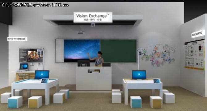 索尼参加2017上海国际教育装备博览会