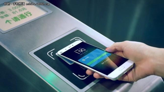 Apple Pay支持广州地铁 仍和小米有差距