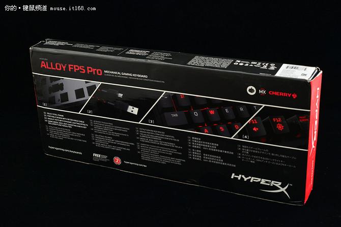 HyperX Alloy FPS Pro机械键盘评测