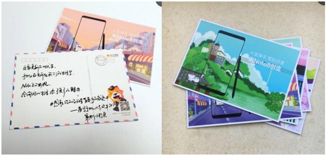 一封刷爆朋友圈的明信片 你收到了吗?