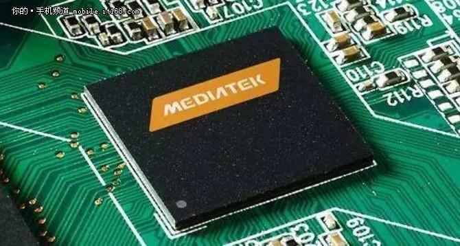 MTK发布MT6739处理器 主攻入门级市场