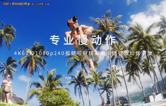 京东全球首发价3998 GoPro Hero 6 发布