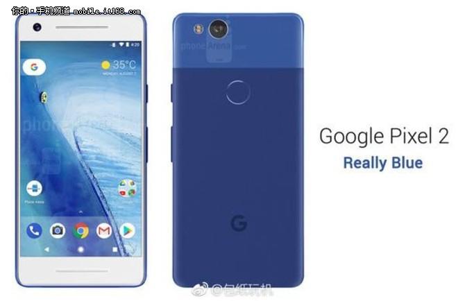 谷歌Pixel 2正面板曝光 或配双扬声器