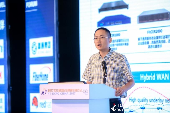 PT展会议直击:SDNNFV推进网络转型发展