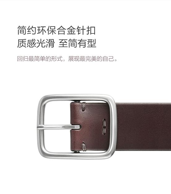 小米旗下有品发布新品:头层牛皮休闲皮带