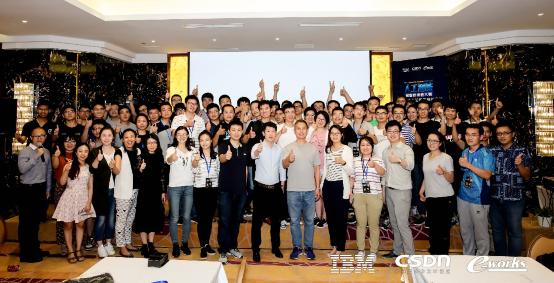 第三季PowerAI人工智能黑客松编程大赛成功举办