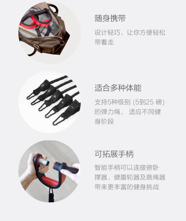 549元不占用空间 小米有品上架健身神器