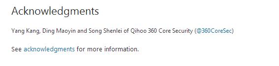 360发现新型攻击使用微软Office 0day漏洞