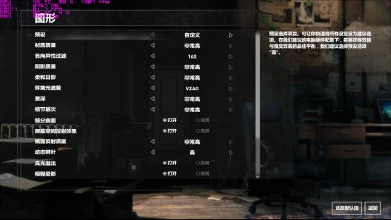 全特效大型游戏 i9-7900X+水冷1080Ti默