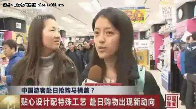 为什么很多人都去日本背个马桶盖回来?