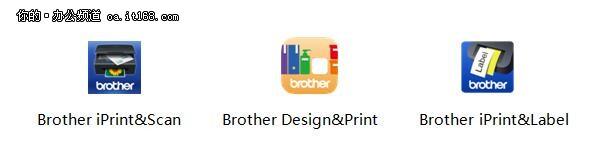 便捷办公,从Brother应用软件开始