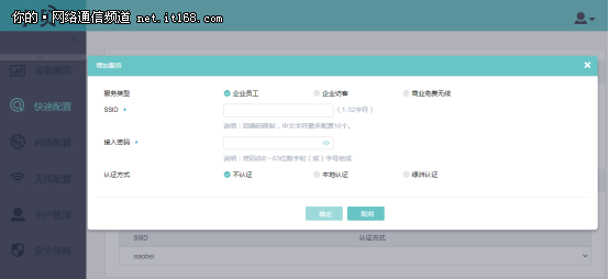 MSG360-4-PWR三步开局测试