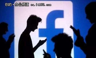 Facebook推出办公聊天工具