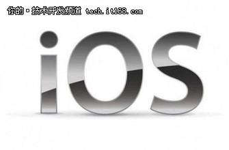 iPhone 8或对游戏开发程序员影响最大!