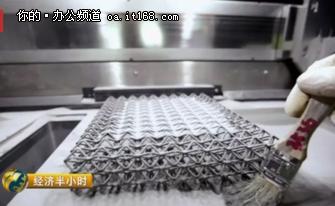 突破封锁,中国企业试水稀有金属3D打印