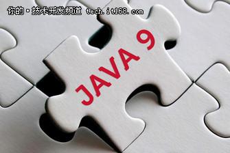 哪些工具支持Java 9模块化你都知道吗?