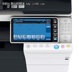 柯尼卡美能达bizhub C654e电商160999元