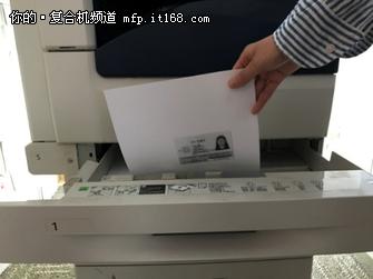 一键印证新功能 让证件复印从此变简单