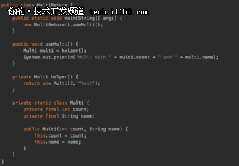 Kotlin相比于Java,功能到底上强在哪儿?