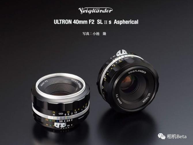 福伦达两40mm Ultron镜头 美国售价曝光