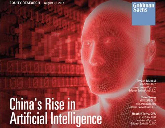 高盛:中国AI崛起百度DuerOS发展势头强劲