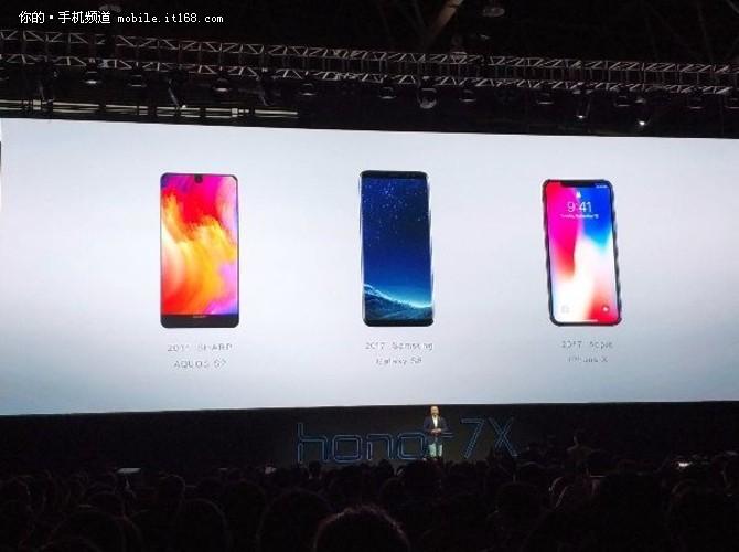 千元全面屏手机 荣耀畅玩7X正式发布