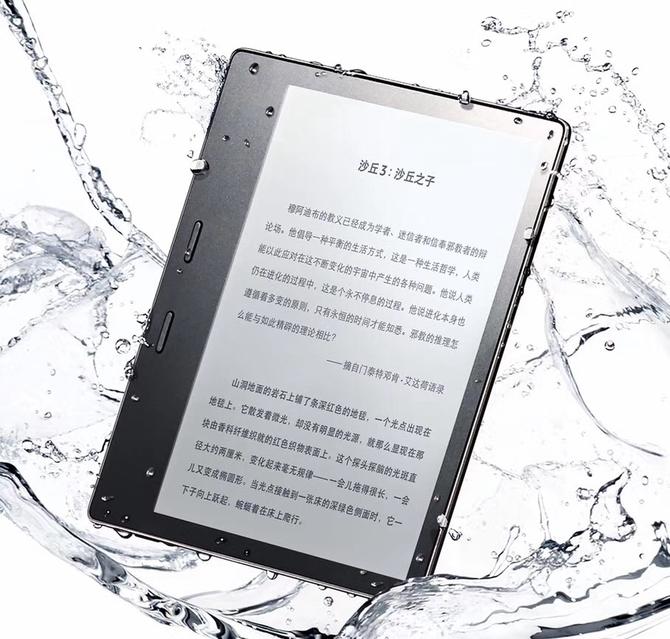 亚马逊发布7英寸新Kindle Oasis阅读器