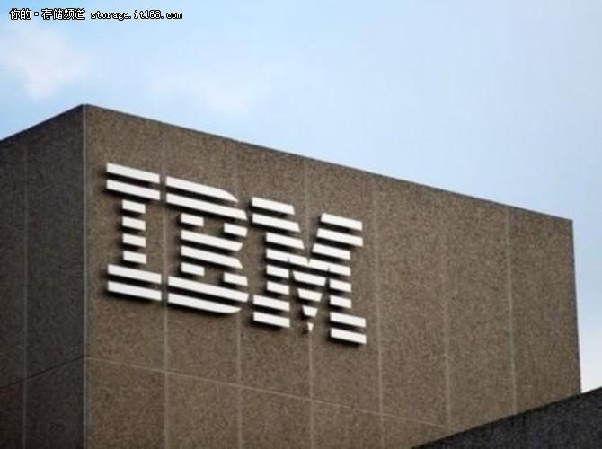 30TB !IBM发布LTO-8磁带驱动器