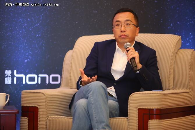 专访荣耀总裁赵明