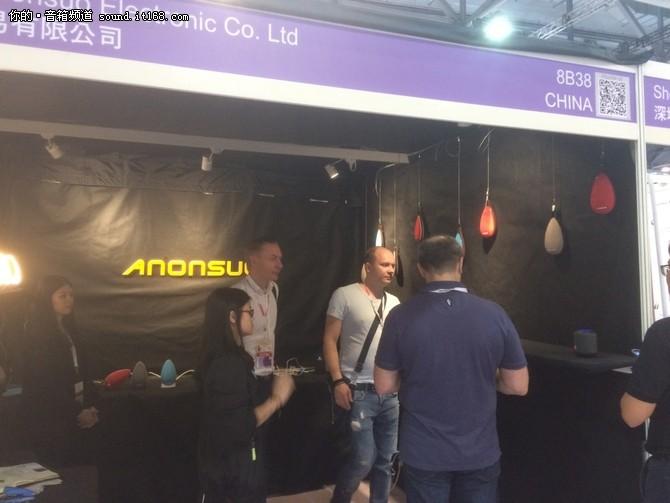 阿隆索蓝牙音箱新品S7 亮相香港电子展