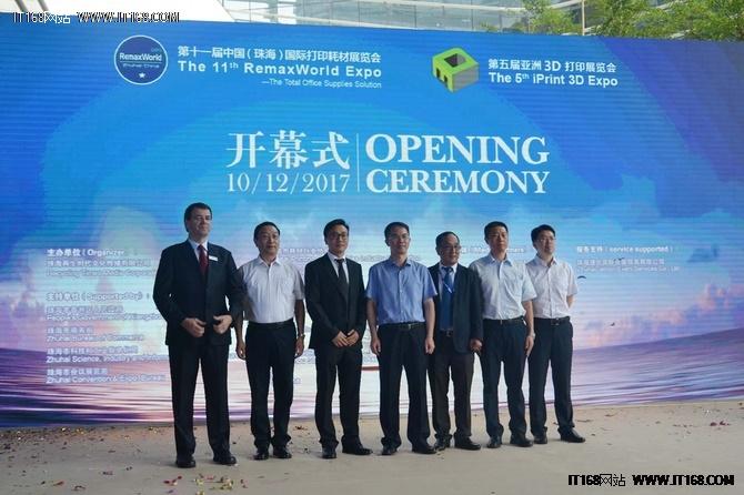 打破传统模式 第十一届珠海耗材展开幕